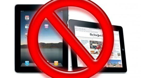 Tablette Compagnon : expérience non renouvelée ?
