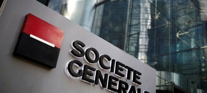 FO Banques et Sociétés Financières ne confinera pas la défense des salarié(e)s de la profession.